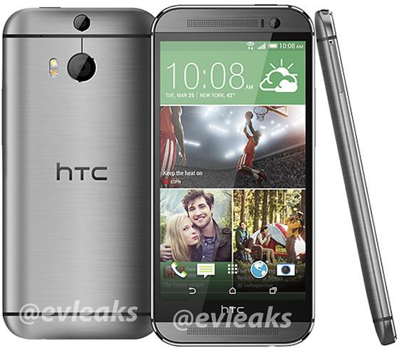 HTC_M8_leaks_4.jpg