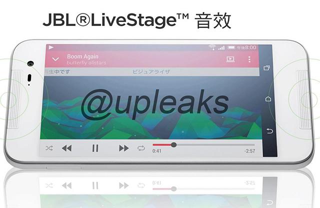 HTC_Butterfly_640px.jpeg