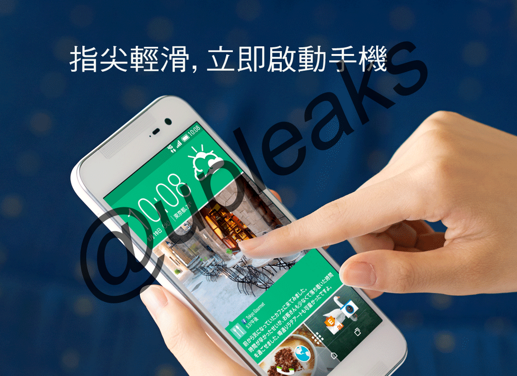HTC_Butterfly_2_4.png