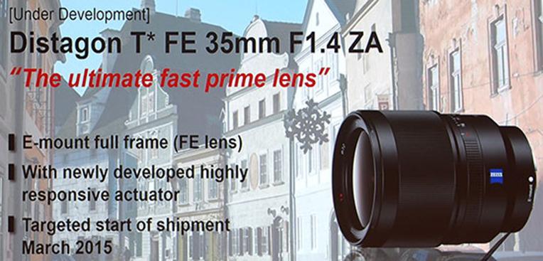 Distagon-T-FE-35mm-f1.4-ZA-lens.jpg