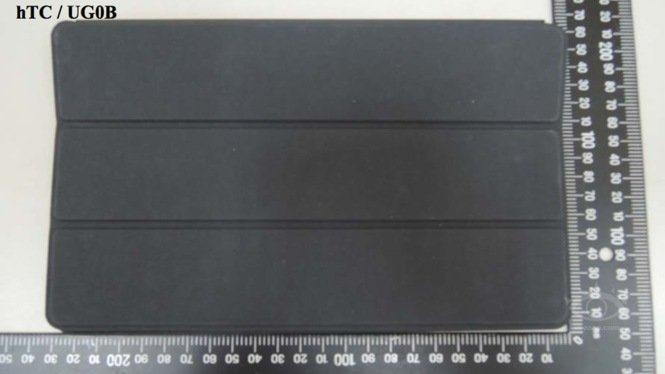 nexus2cee_HTC-UG08-2-665x374.jpg