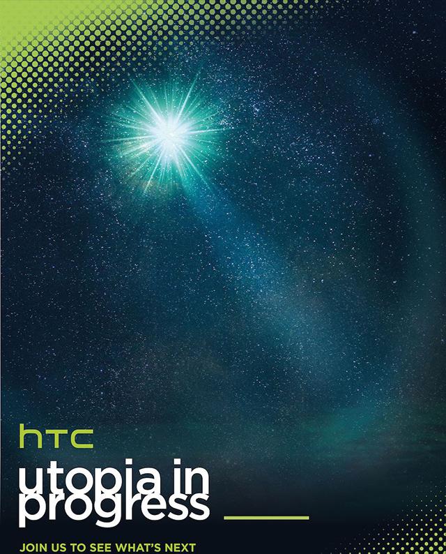 HTC_su_kien_MWC_2015_Hima_One_M9_full.jpg