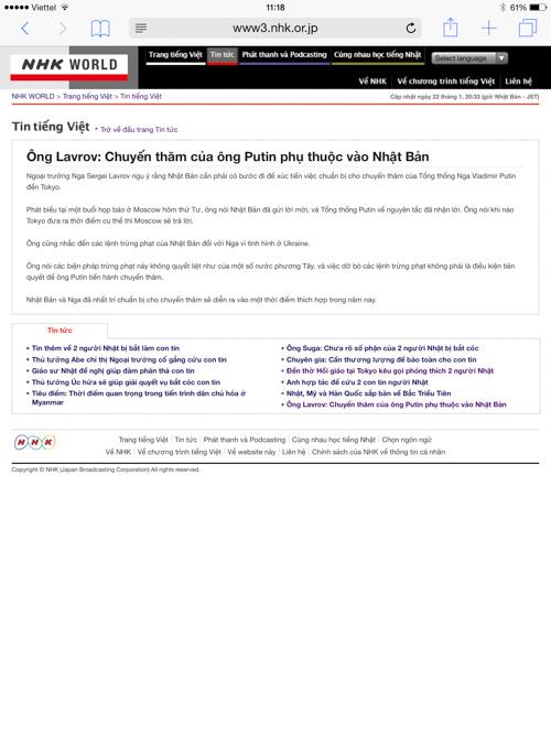 Tinhte-Reader-Mode-iPad-3.jpg