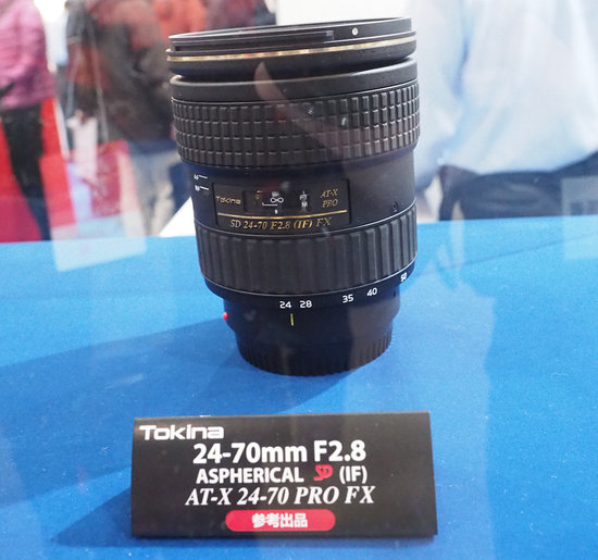 Tokina-AT-X-PRO-24-70-mm-f2.8-SD-IF-FX-lens.jpg