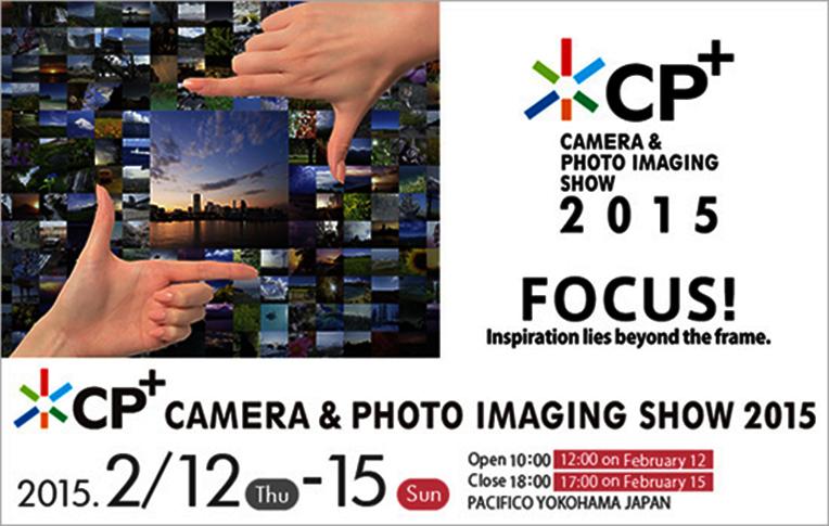 2015-CP-show-camera-rumors.jpg