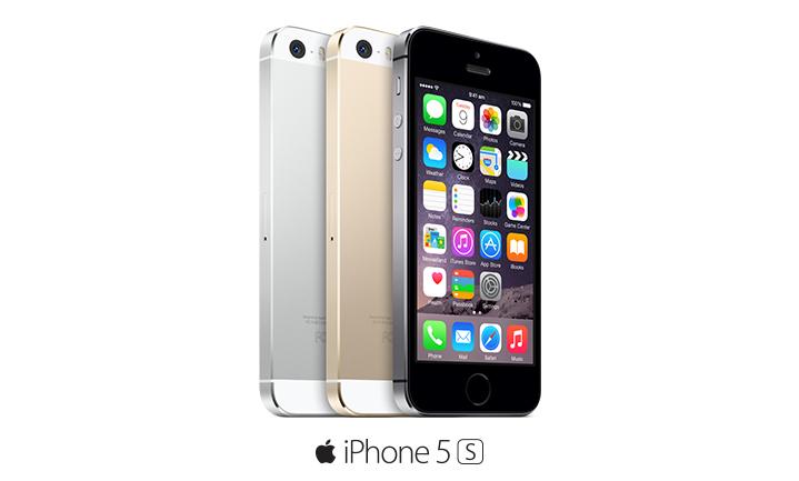 iPhone5S-1.jpg