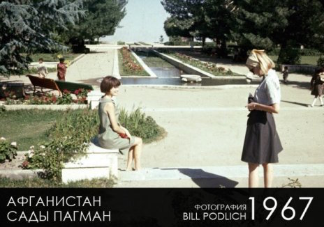 Afghanistan-copy.jpg