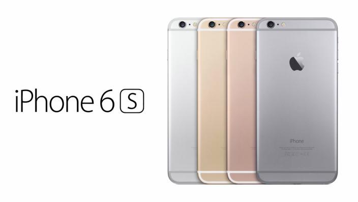 iphone-6s-shoplemonde-01.jpeg