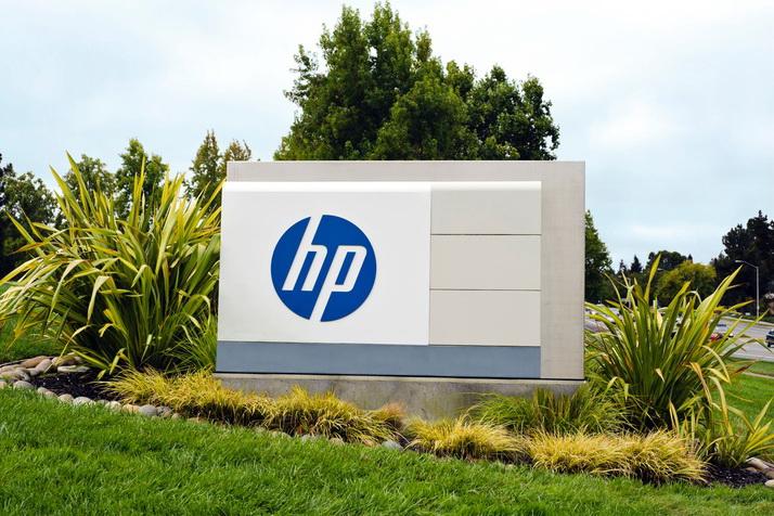HP HQ.jpg