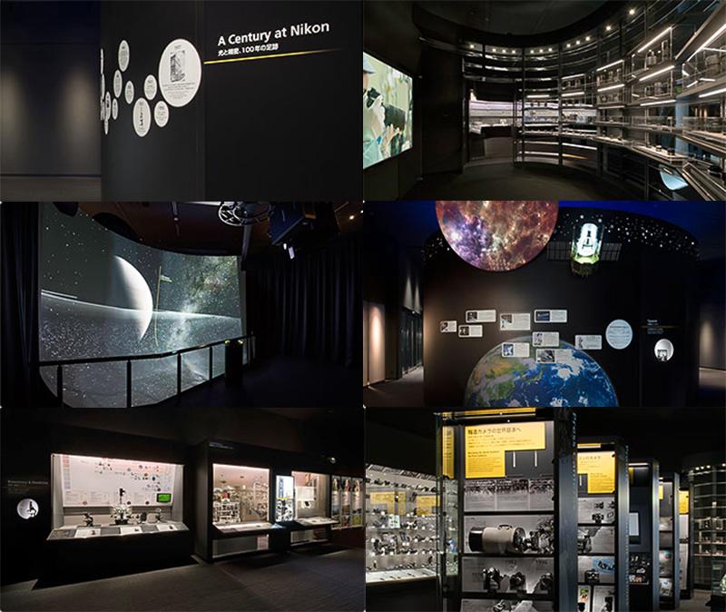 Nikon-Museum2.jpg