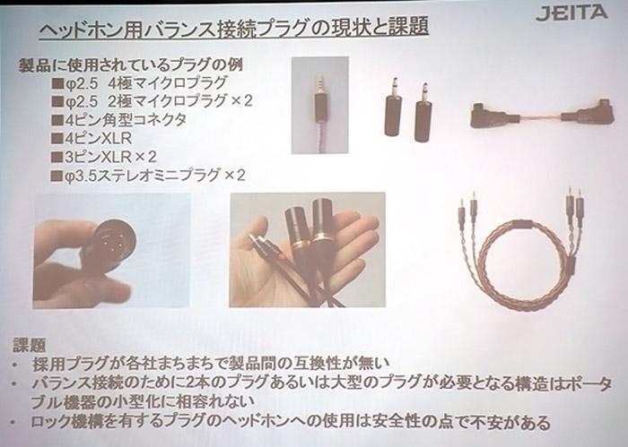 monospace-jack-balance-4.4mm-2.jpg
