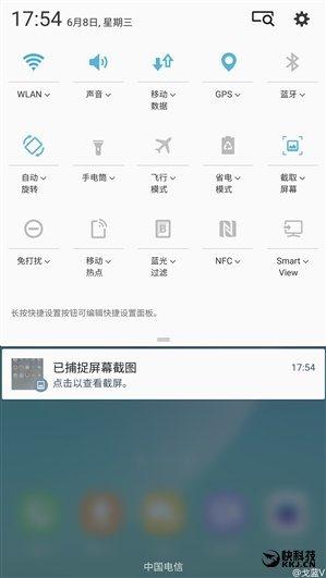 Note-UX-Beta-2.jpg