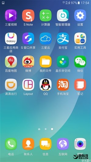 Note-UX-Beta-5.jpg