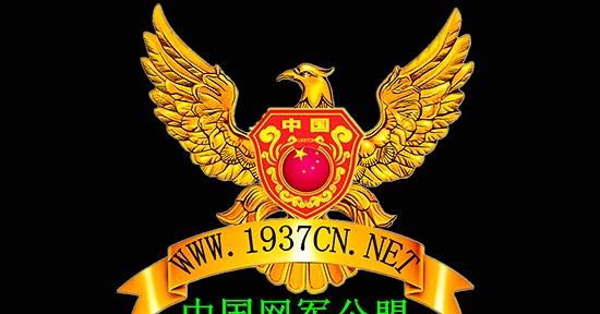 nhom-hacker-1937cn-phu-nhan-vu-tan-cong-mang-vao-viet-nam-airlines-2042346.jpg.600.0.jpg