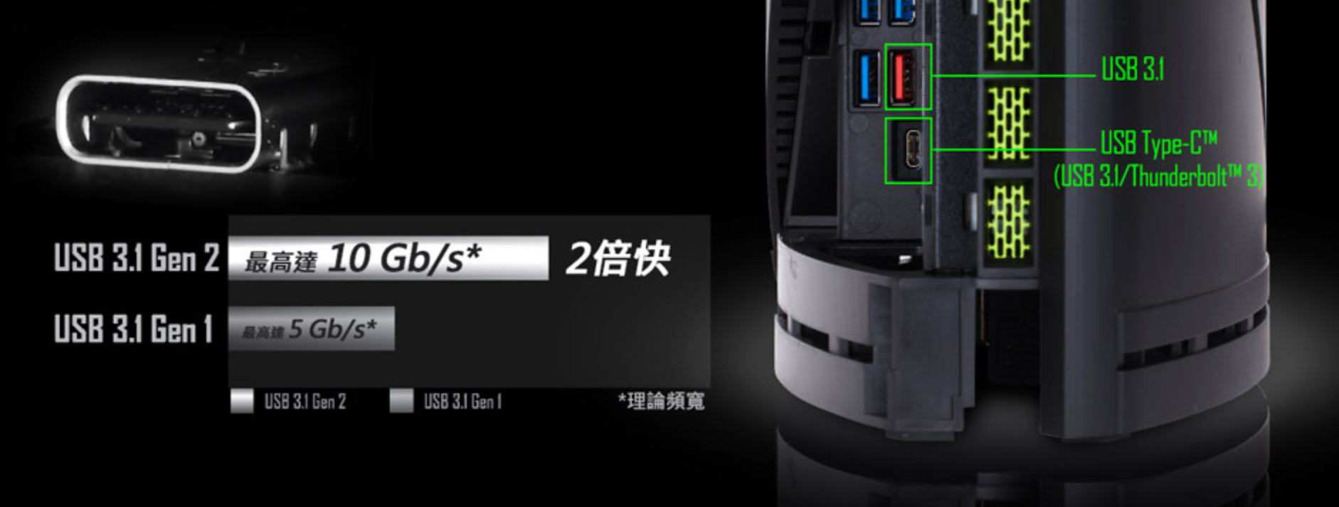 Gigabyte_BRIX_choi_game_nho_gon-3.jpg
