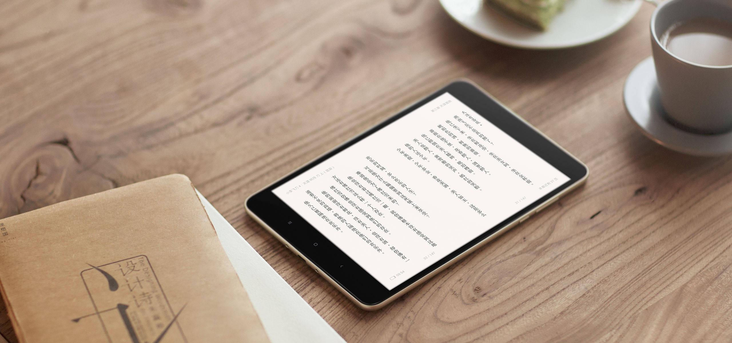 Mi_Pad_3_Xiaomi_tablet_3.jpg