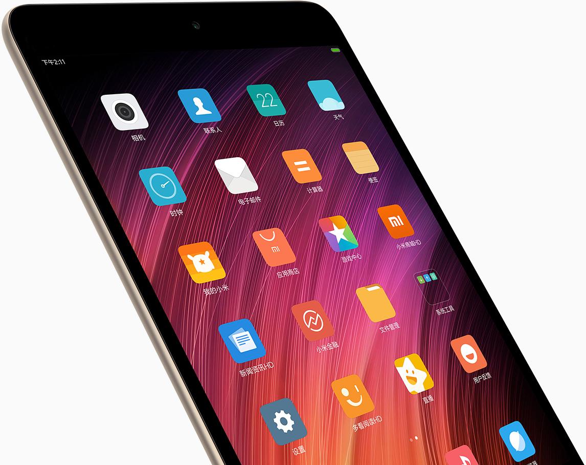 Mi_Pad_3_Xiaomi_tablet_5.jpeg
