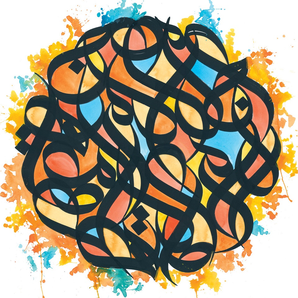 Monospace-Brother Ali All the beauty.jpg