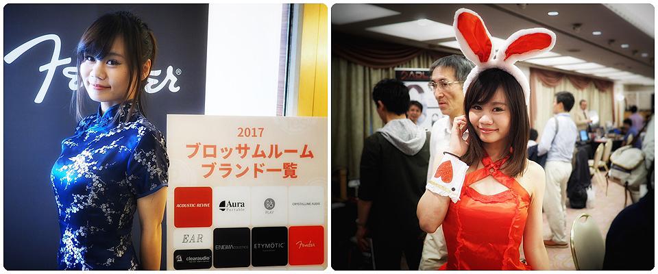 monospace-Fujiya-Headphone-Spring-Festival-2017-1.jpg