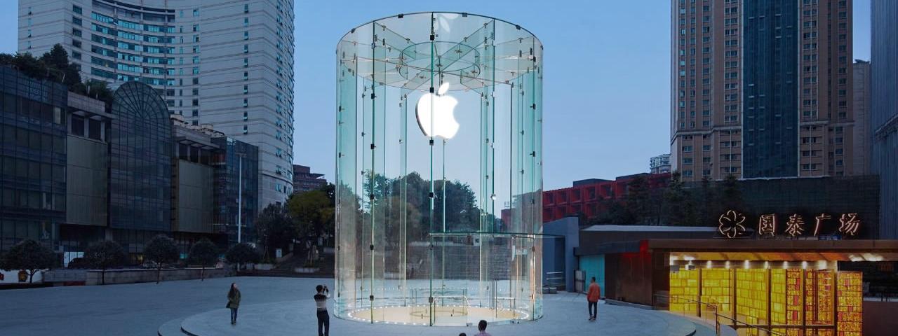 cv_Apple_Store_danh_cap_du_lieu_Trung_Quoc.jpg