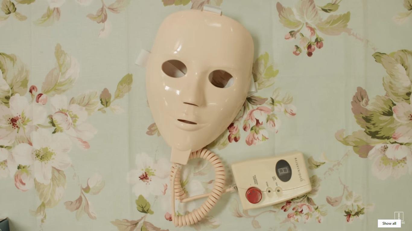 Rejuvenique Toning Mask.jpg
