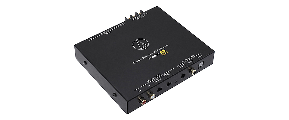 monospace-audio-technica-at-hrd500.jpg