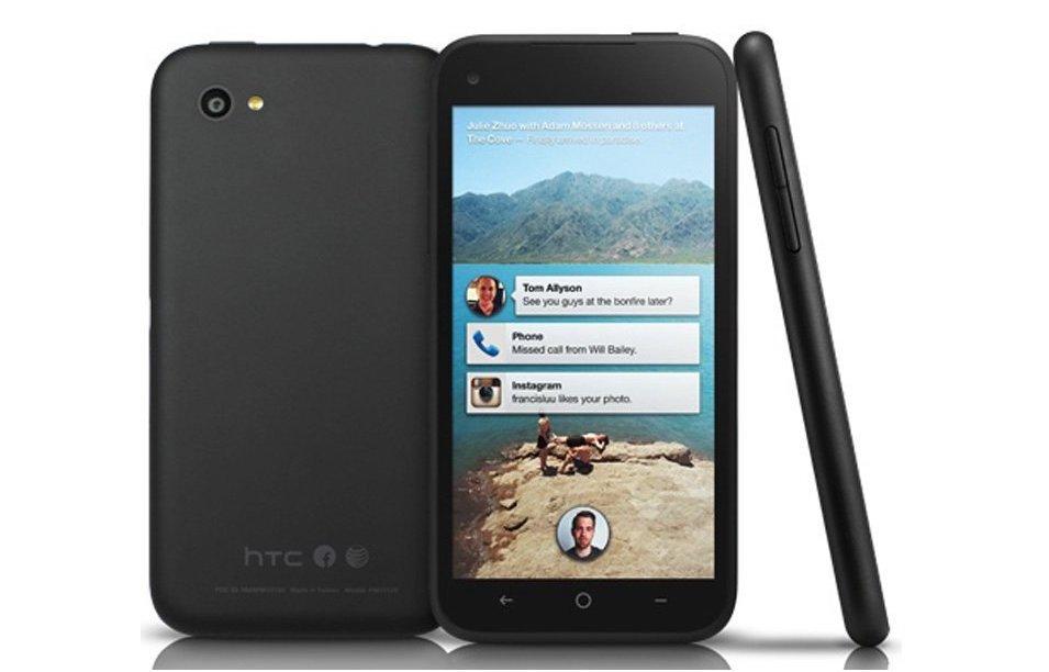 HTC_First.jpg
