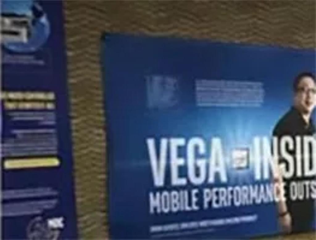 Vega Inside.jpg