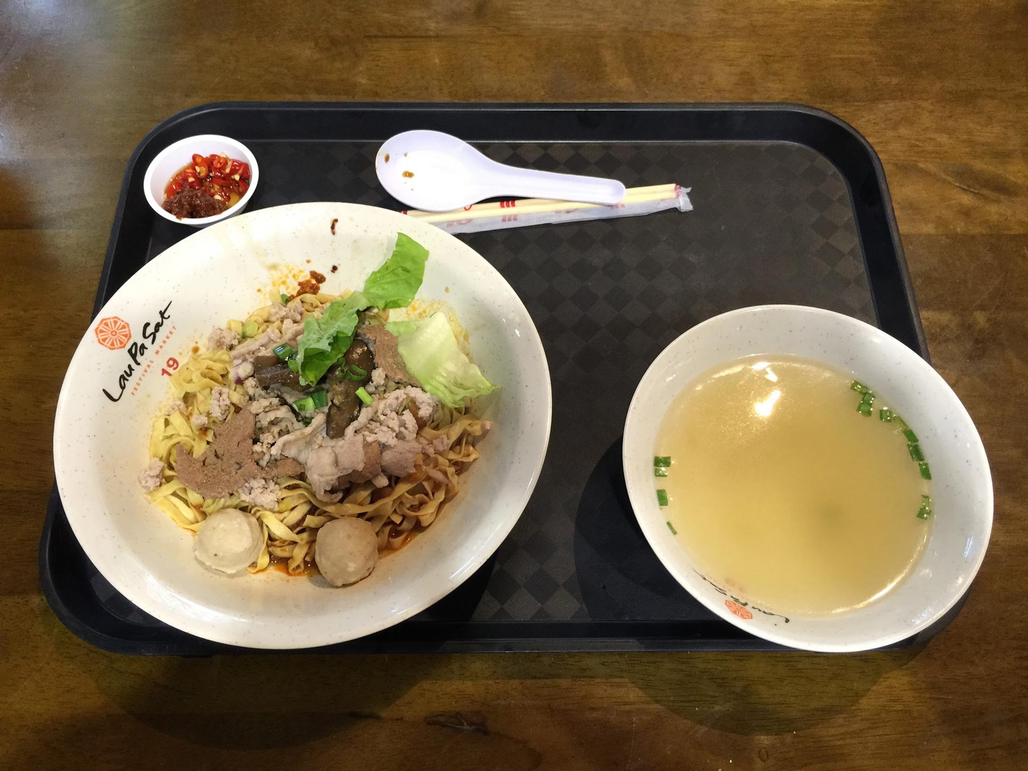 An_sang_Singapore_Food_court.jpg