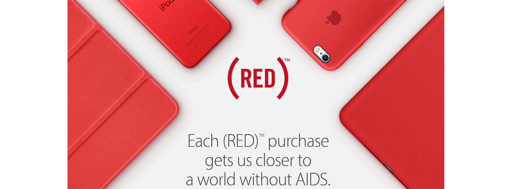 Apple-AIDS.jpg