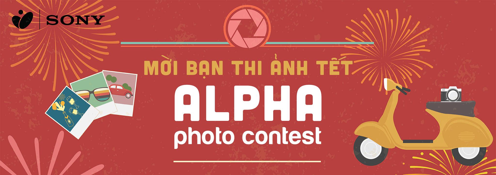 Alpha-Photo-Contest.jpg