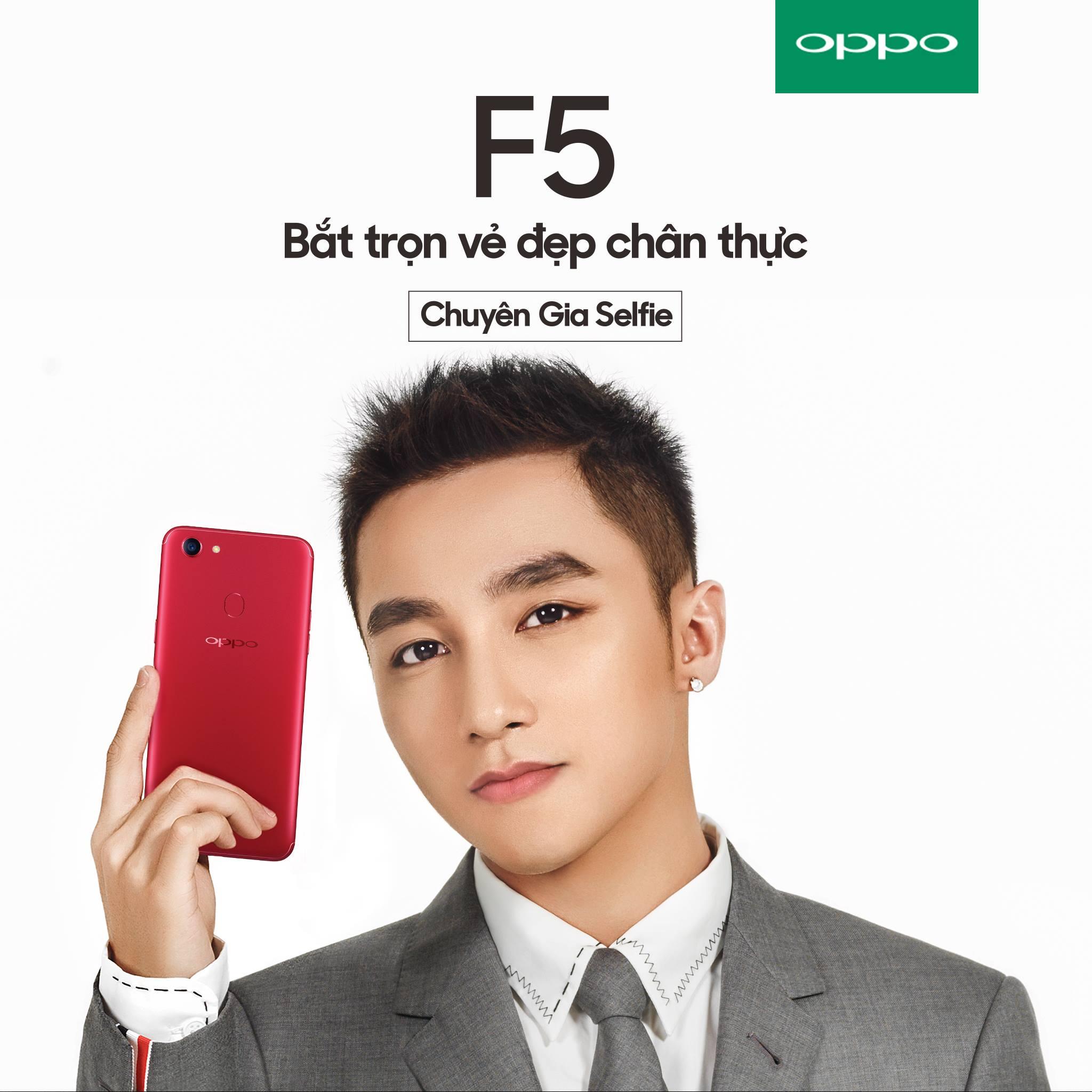Oppo_F5.jpg