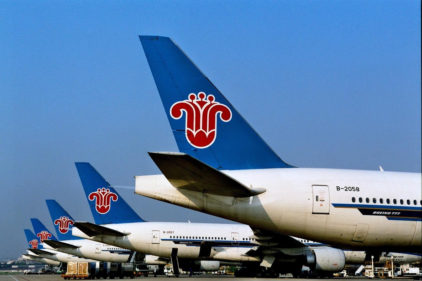 China Southern Airlines.jpeg