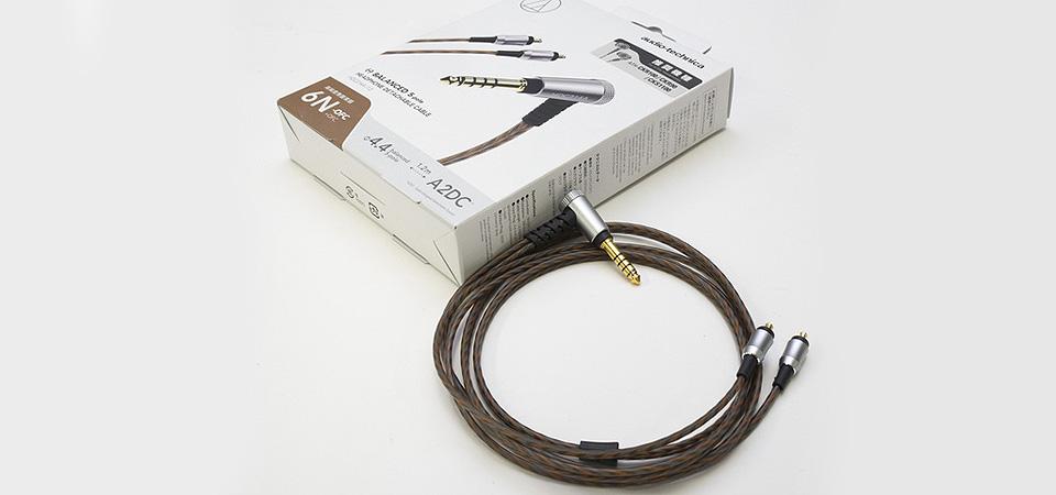 monospace-Audio-Technica-Review-cable-balanced-A2DC-1.jpg