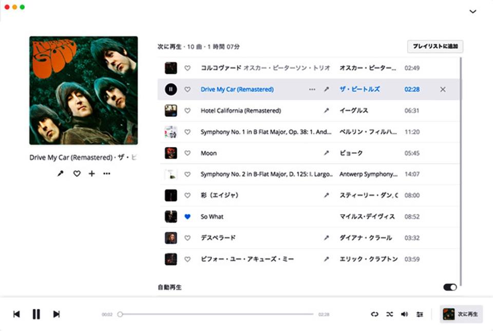 monospace-deezer-hifi-3.jpg