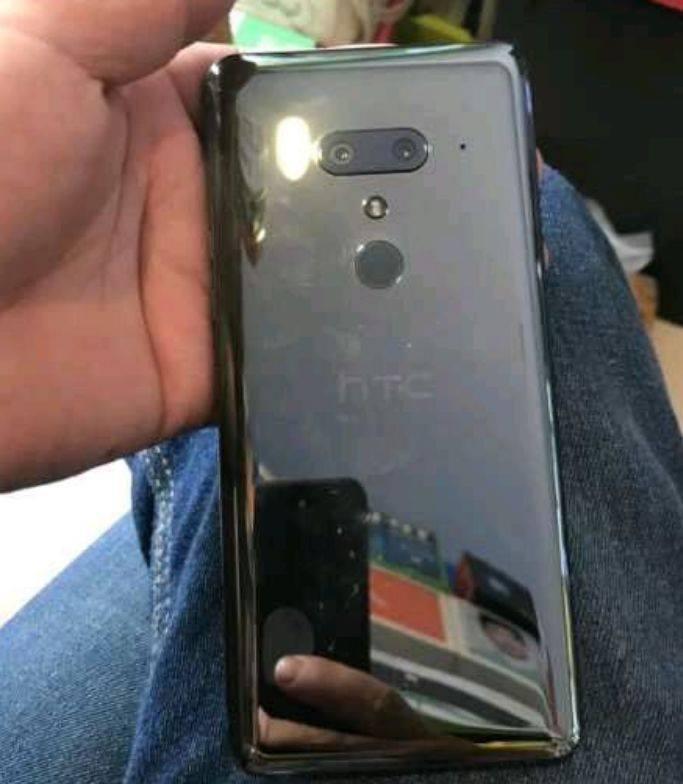 HTC-U12_leak1.jpg