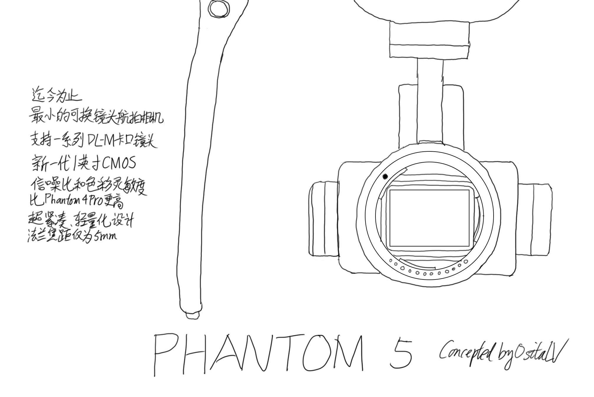 Camera-Tinhte_dji-phantom-5-leaks_4.jpg