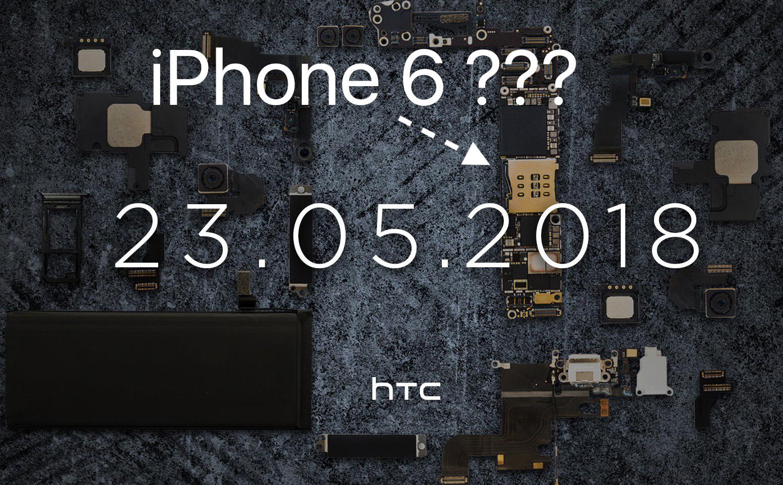 cover_HTC_U12_Plus_iPhone_6.jpeg