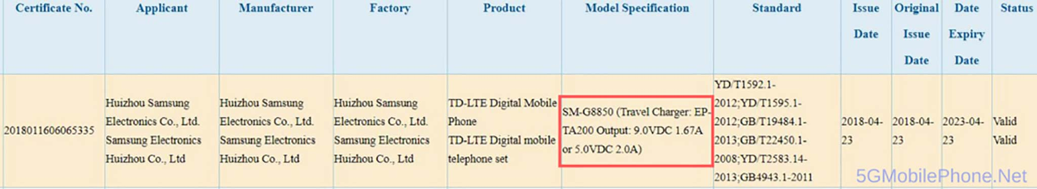 Samsung-Galaxy-A8-Star-3C-1024x187.jpg