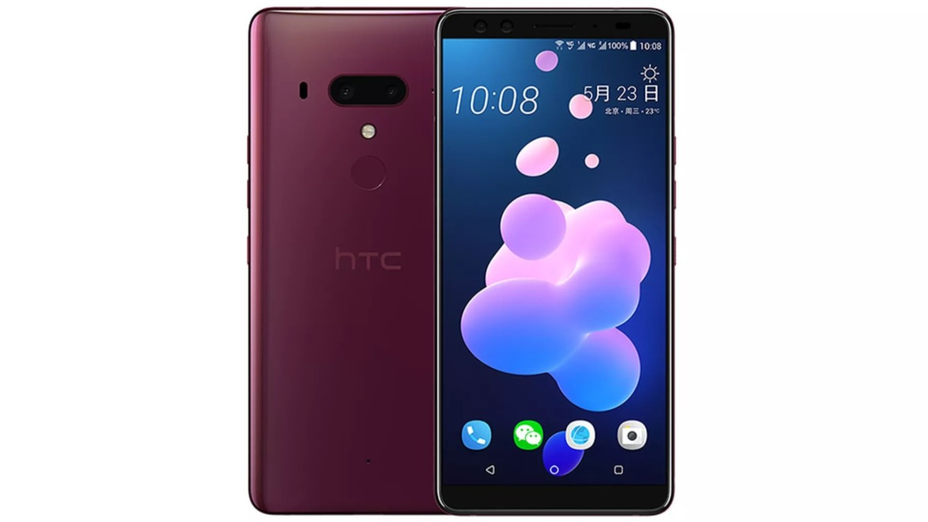 htc-u12-plus-leak-1340x754.jpg
