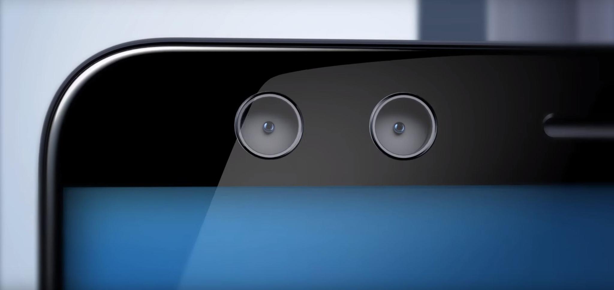 HTC U12+ Selfie camera.JPG