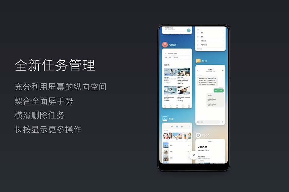 Xiaomi_MIUI_10_tinhte_2.jpg