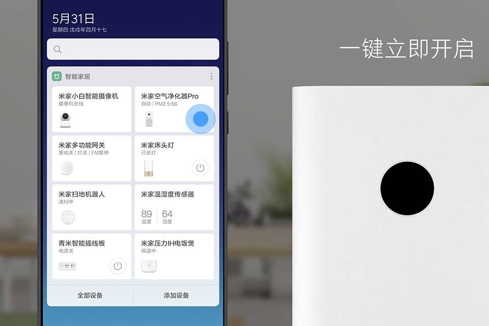 Xiaomi_MIUI_10_tinhte_3.jpg