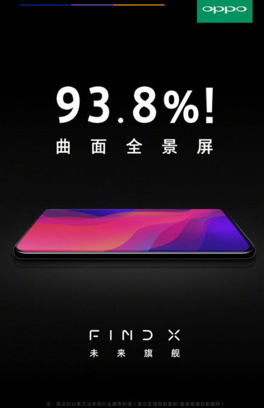 Oppo Find X.PNG