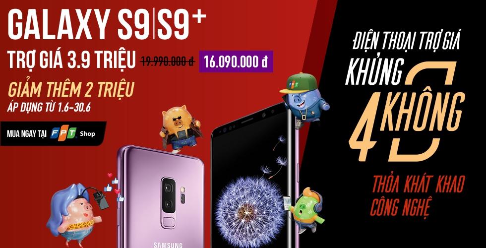 S9.S9+.jpg