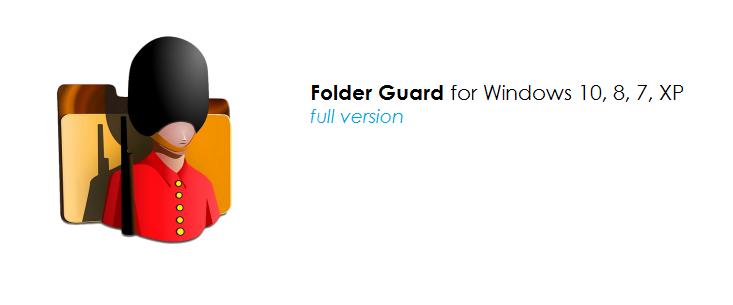 folder-guard.png