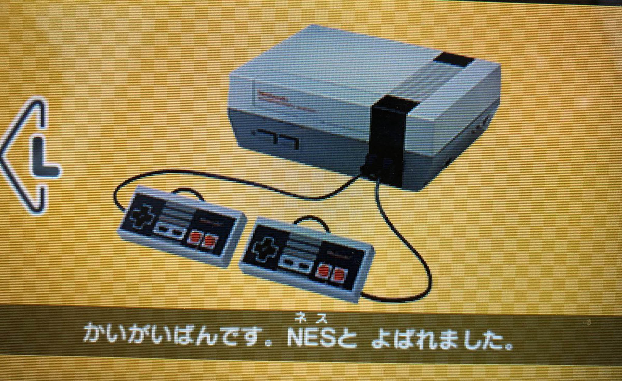 Tinhte_NES1.jpg