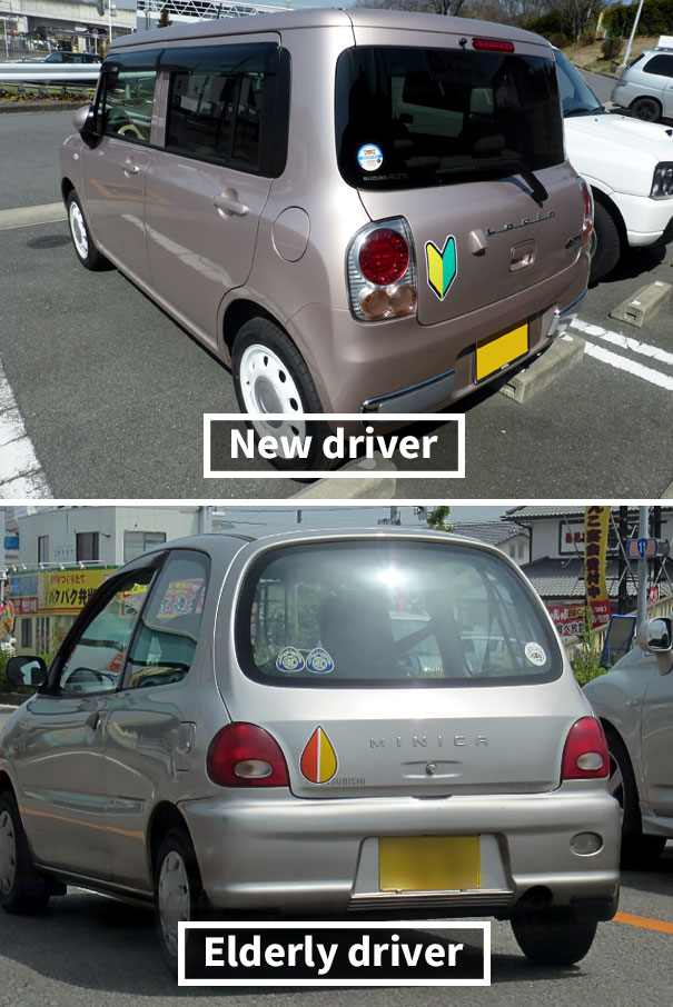 japan-interesting-facts-11-5ba88b8add900__605.jpg