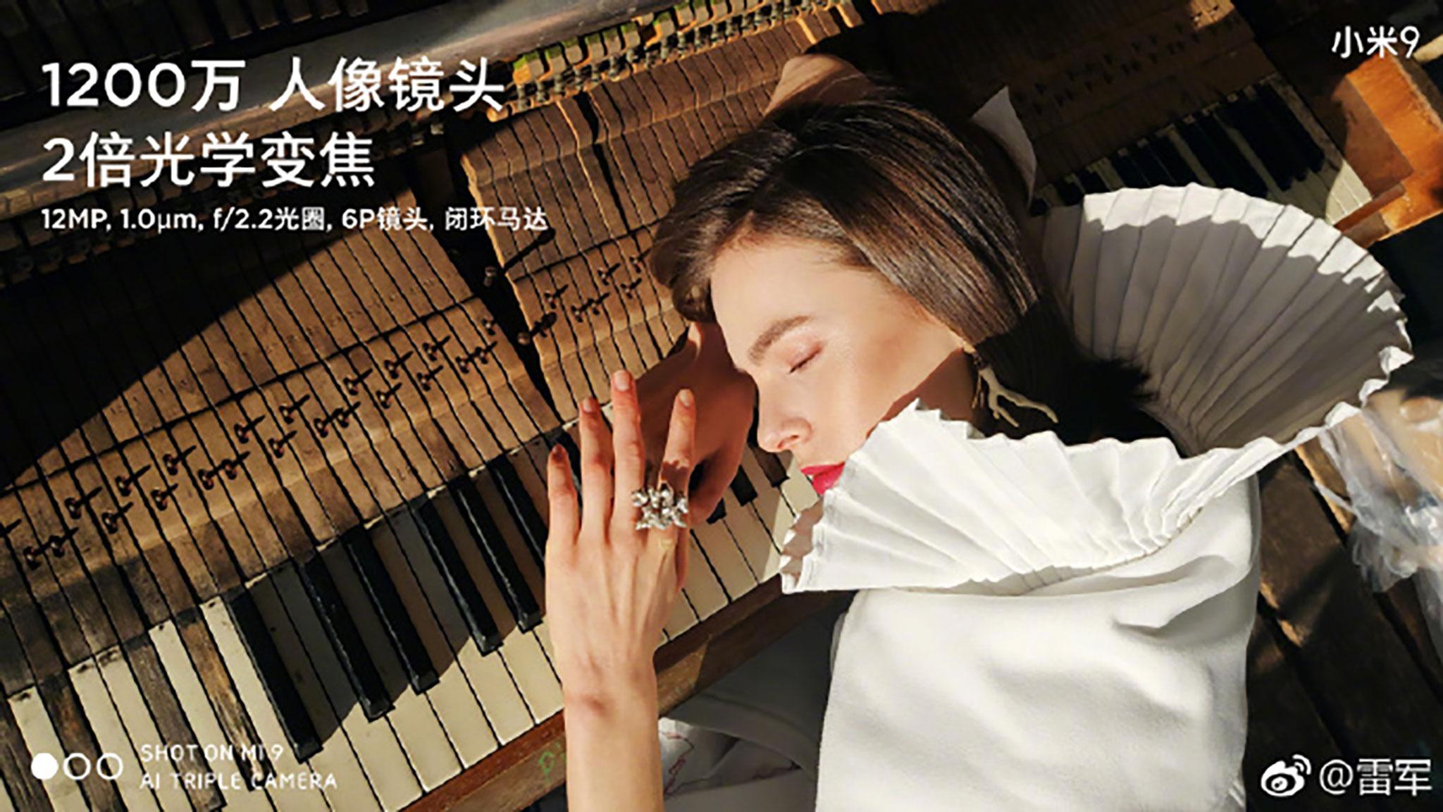 camera-xiaomi-mi9-14.jpg
