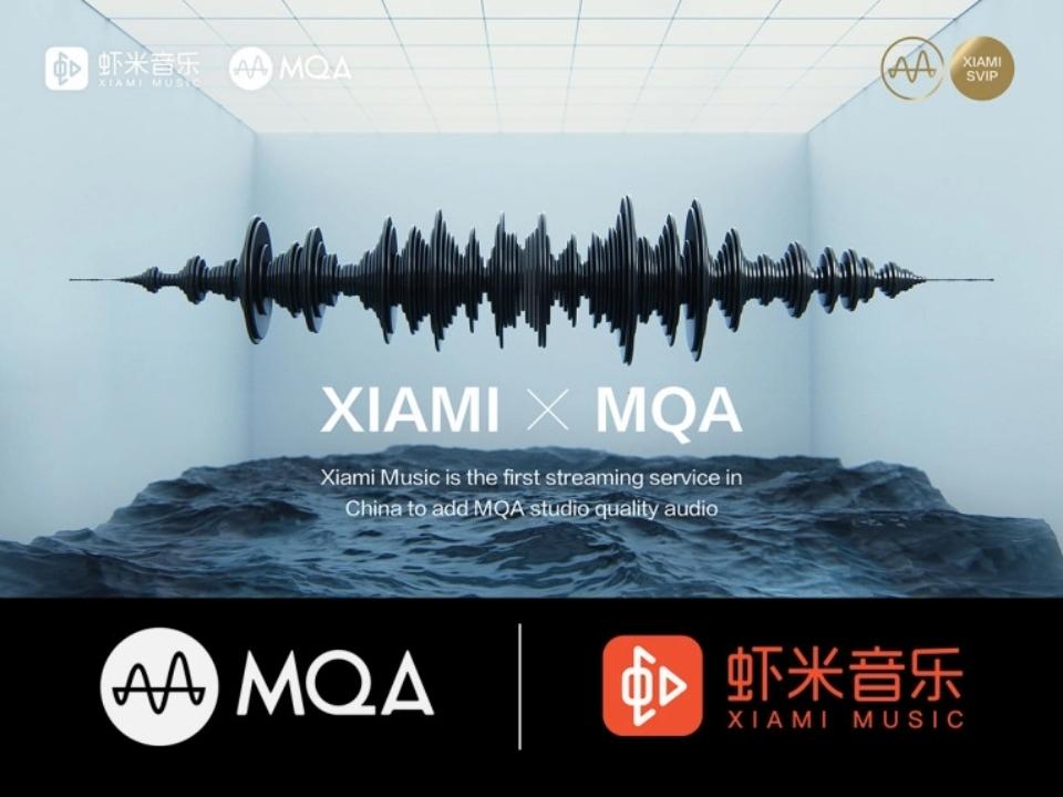 Audio_tinhte_xiami-music-and-MQA_p2.jpg